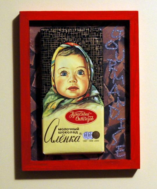 Bourgeon créatif_Cadre au chocolat